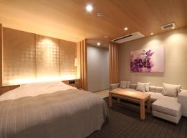 A picture of the hotel: Hotel gendairakuen yamato (Adult Only)