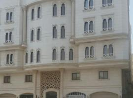 Hotel Photo: Hamed Soliman Al Ahmadi Hotel