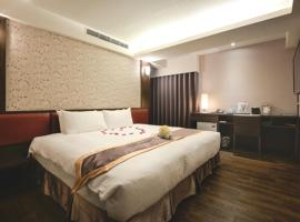 Hotel Photo: Global Traveler Hotel