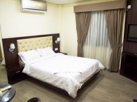 Hotel Photo: Nandan Village