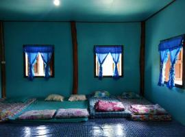 Hotel Photo: Cha Homestay