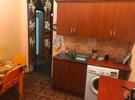 Yerevan Apartments Chain Yerevan Armenia