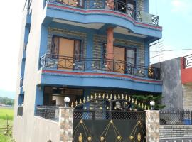 Hotel Photo: Lal Shobha Kaji Home Stay