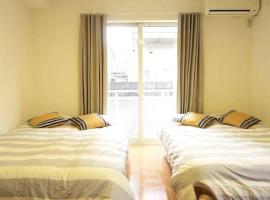 A picture of the hotel: Apartment in Kamiishiwara ES29