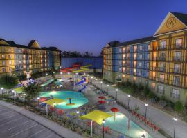 Hotel Photo: The Resort at Governor's Crossing