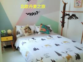 Hotel Photo: North Europe & Danmark Apartment Lanzhou