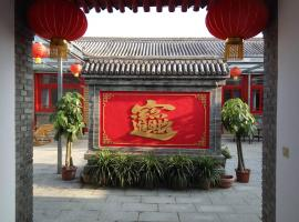 Hotel Photo: Balaling Great Wall Dazhaimen Qingya Hostel
