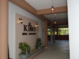 A picture of the hotel: Hotel Restaurant Kibo