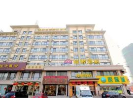 Hotel Photo: Grace Inn Jimo Commodity City Branch
