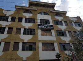 A picture of the hotel: Rewda Hotel