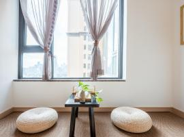 Hotel photo: Gorgeous Apartment with Japanese Culture