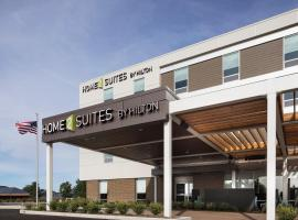 Hotel photo: Home2 Suites By Hilton Mishawaka South Bend