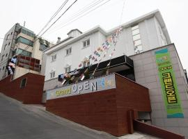 One Night and Two Days, Incheon Incheon South Korea