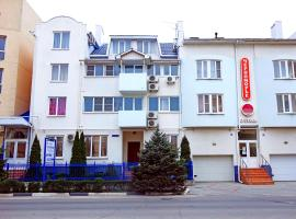 Hotel Photo: Guest House Chernomorie