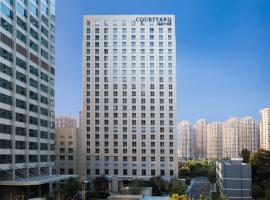 A picture of the hotel: Courtyard by Marriott Tianjin Hongqiao
