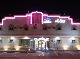 A picture of the hotel: Borooq Najd Furnished Units