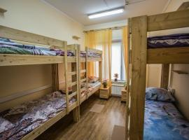 Olymp Hostel Moscow Russia