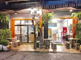 A picture of the hotel: Wachi Hostel