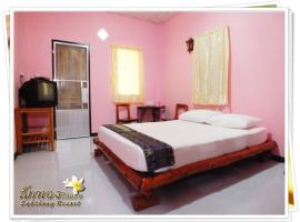 Hotel Photo: Sakthong Resort