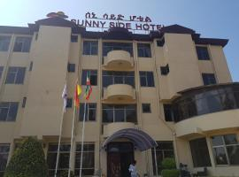 Hotel Photo: Sunny Side Hotel