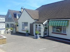 Hotel Photo: Brookside Guest House & Mini Spa