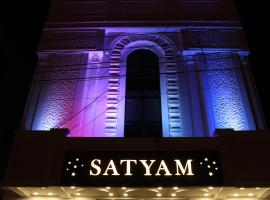 Hotel Photo: Satyam