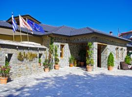 Hotel Photo: Hotel La Munte Mountain Resort