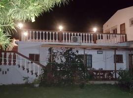 Hotel Photo: VIP House-Praia Francesca