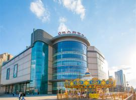 Hotel Photo: Harbin Youkedao Boutique Apartment