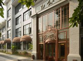 Hotel Photo: The White House Hotel Guilin
