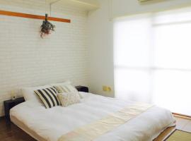 Hotel Photo: Top Hiroshima Condominium 15