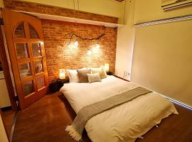 Hotel Photo: Top Hiroshima Condominium 18