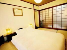 A picture of the hotel: Top Hiroshima Condominium 22