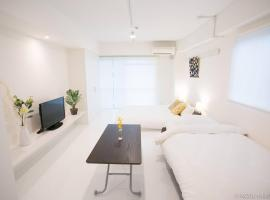 A picture of the hotel: Top Hiroshima Condominium 35