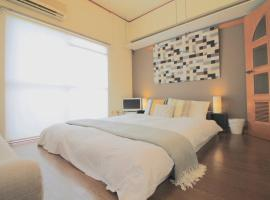 Hotel Photo: Top Hiroshima Condominium 36
