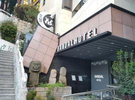 A picture of the hotel: Bandal Hotel