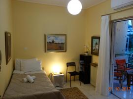 Hotel Photo: Apartment studio near Marousi station Athens