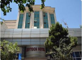 Hotel Photo: Mashhad Zeytoon Hotel