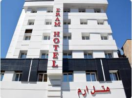 Hotel Photo: Mashhad Eram Hotel
