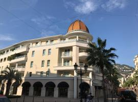 A picture of the hotel: iCasamia Blue