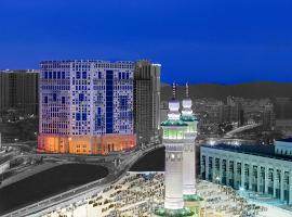 A picture of the hotel: Anjum Makkah Hotel