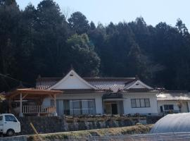 Photo de l'hôtel: Farm Stay Shimoharaya