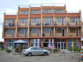 Family Hotel Germana Beach Ravda Bulgarien