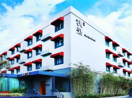 A picture of the hotel: Qiu Guo Hotel Capital Airport