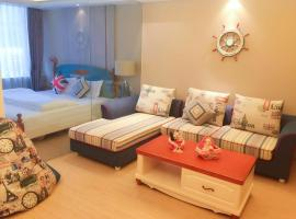 Summer Cherry International Apartment Hotel Jinan China