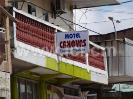 A picture of the hotel: Motel Canovas