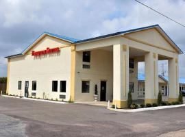 A picture of the hotel: Fairview Suites Blytheville