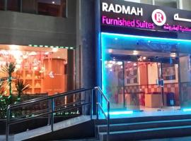 Hotel photo: Radmah Suites Jubail