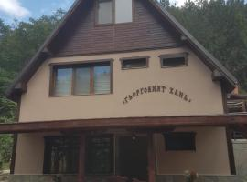 Hotel Photo: Gyorgoviat Han