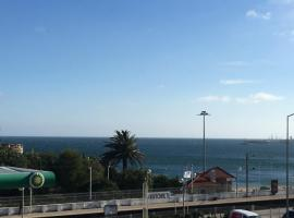 Hotel photo: Estoril Beach & Casino Apartment
